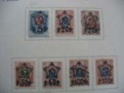 продам почтовые марки 1921-1990 годов