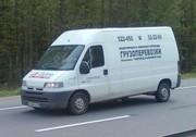Квартирный переезд. Офисный переезд. Калининград и область.