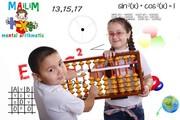 «Mailim» предлагает открытие центра ментальной арифметики